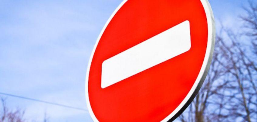 В Ижевске на улице Песочной временно ограничат движение
