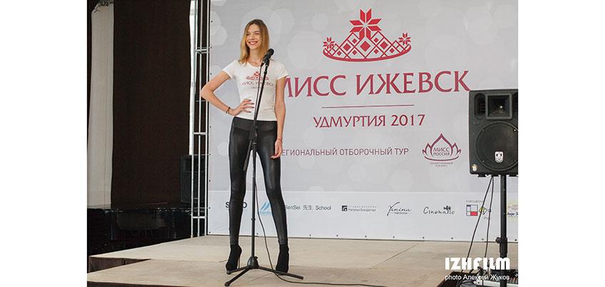 25 февраля – финал конкурса «Мисс Ижевск, Удмуртия 2017»!