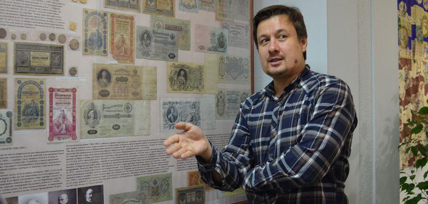 В эфире радио «Комсомольская правда»-Ижевск» побеседуют с коллекционером денежных знаков Владиславом Студеникиным