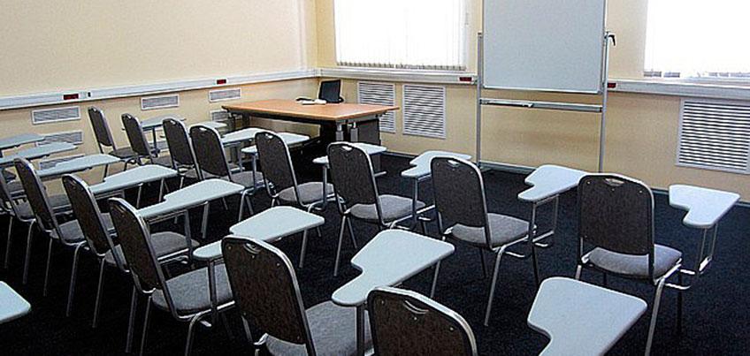 Где арендовать удобный конференц-зал для мероприятий разного формата?