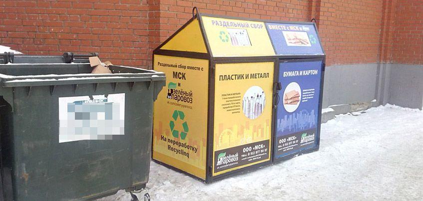 В Ижевске появились новые контейнеры для раздельного сбора мусора