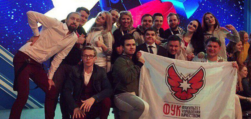 Ижевская команда КВН «Факультет управления качеством» пробилась в Премьер-Лигу