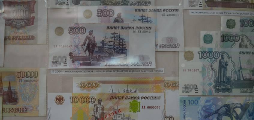 1200 монет и купюр со времен Золотой Орды и до наших дней: в Ижевске открылась новая выставка