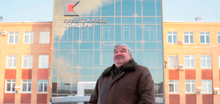 Конструктор Концерна «Калашников»: «Я испытываю гордость, когда вижу наши разработки по телевизору»
