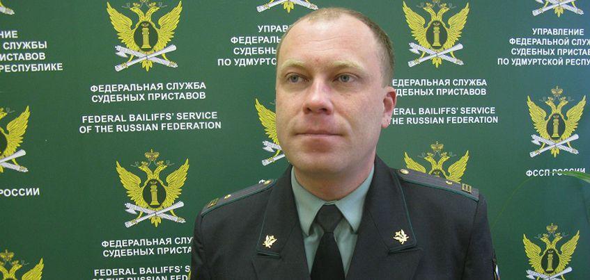Исполняющим обязанности Главного пристава Удмуртии назначен Игорь Наговицын