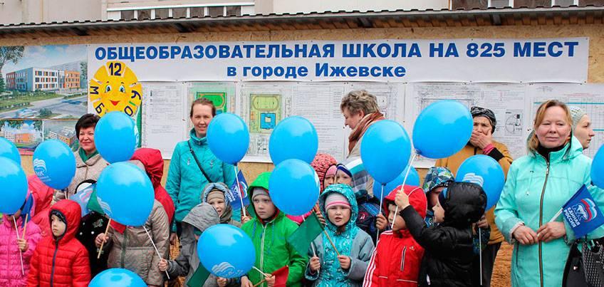 Школа в «Столичном» микрорайоне Ижевска: учиться в ней смогут дети со всей республики
