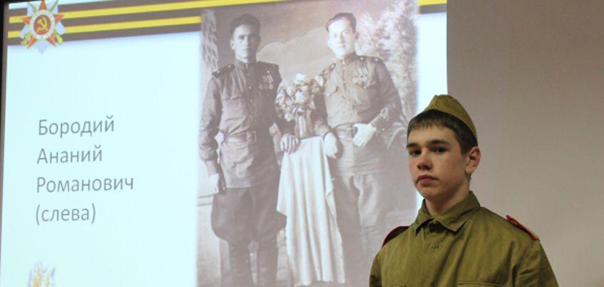 В Ижевске начался конкурс творческих работ «Бессмертный полк»