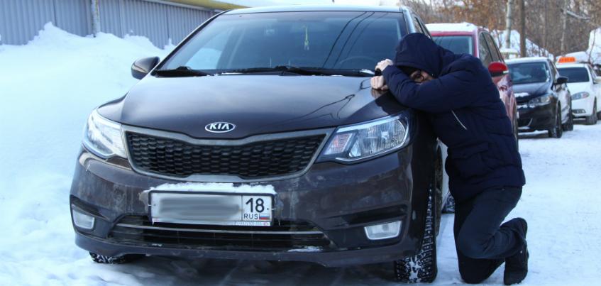 Снова ОСАГО: Почему некоторые ижевские автомобилисты не могут купить полис на сайтах страховщиков