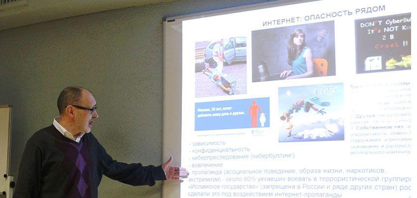 «Ростелеком» рассказал о возможностях родительского контроля в интернете
