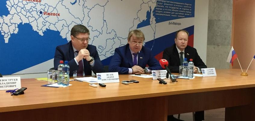 Праймериз «Единой России» в Удмуртии пройдут 28 мая