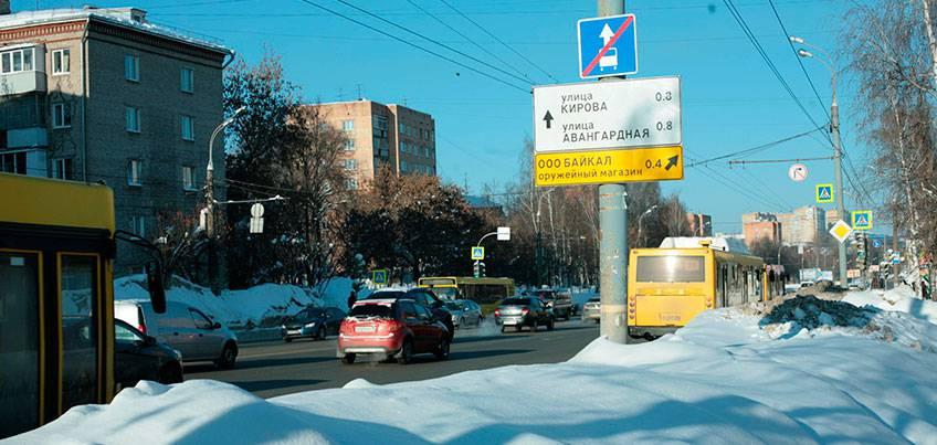 В Ижевске убрали выделенную полосу на улице Удмуртской
