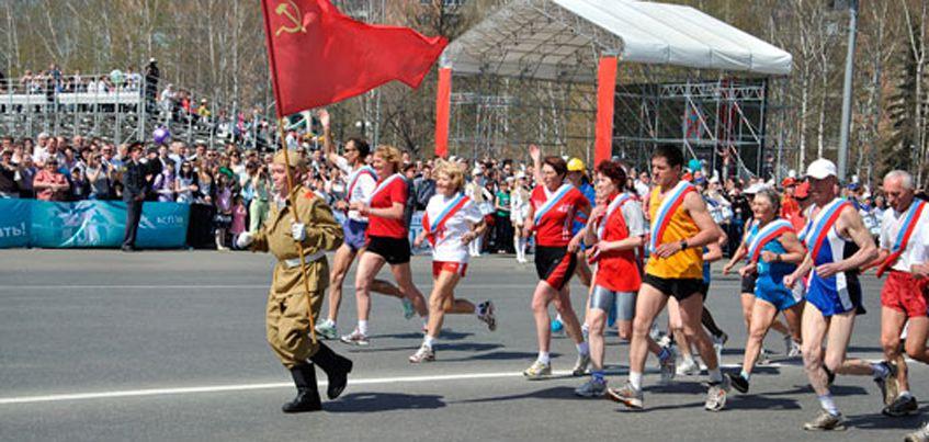 В Ижевске выберут талисман для традиционной легкоатлетической Эстафеты Мира