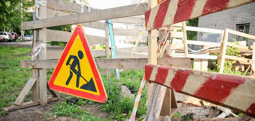 Где будет копать УКС ближайшим летом?