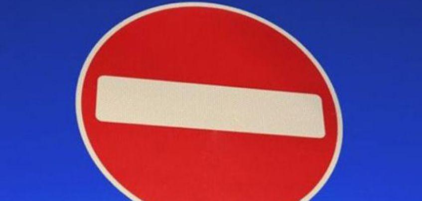 В Ижевске временно закроют движение на участке улицы Красногеройской