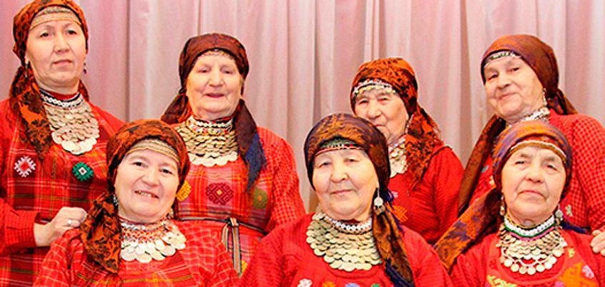 12 февраля «Бабушки из Бураново» проведут творческий вечер
