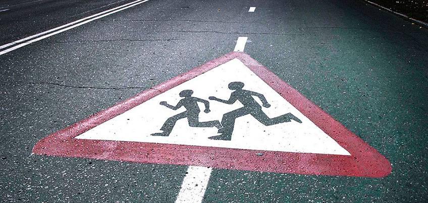 «Беги или умри»: правда ли, что в Ижевске дети начали играть «на выживание»?