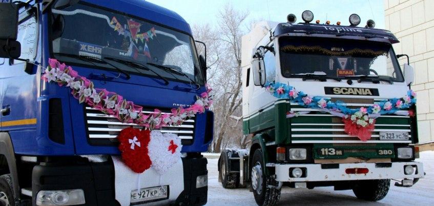 Ижевские молодожены: Приехал за невестой на грузовике