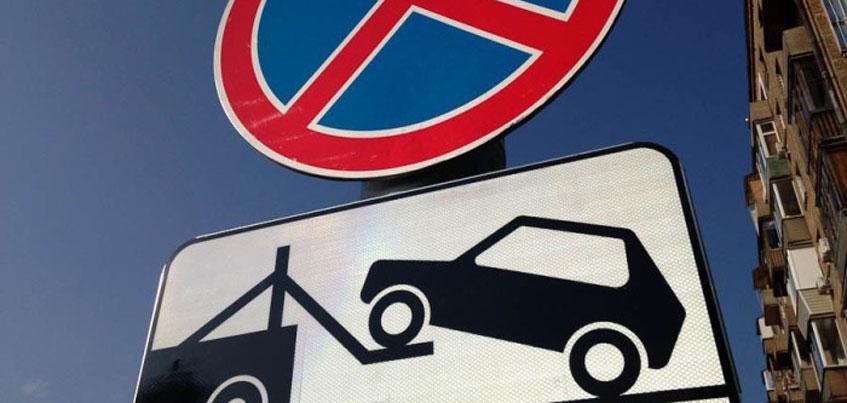 Вечером 16 февраля в Ижевске временно запретят парковку на улице Краева