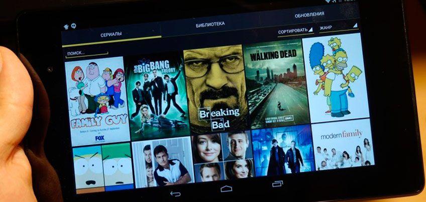 Где посмотреть фильмы и сериалы в высоком качестве?