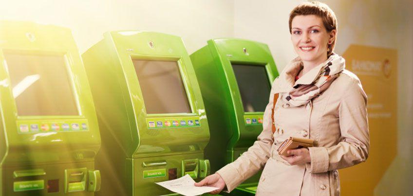 Благодаря Сбербанку платежи за услуги связи будут приходить моментально