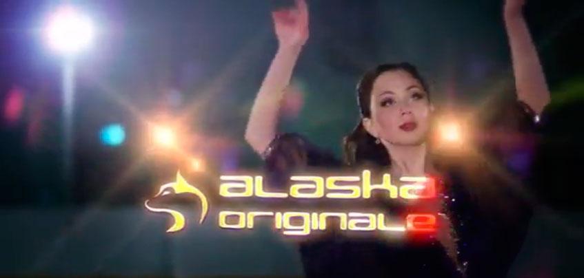 Елизавета Туктамышева стала лицом бренда Alaska Originale