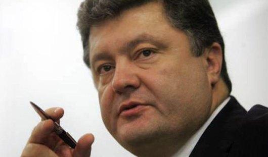 Президент Украины объявил об одностороннем перемирии