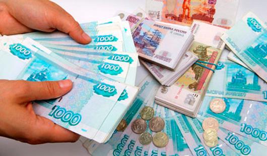 Россияне снова вкладывают деньги в государственные банки