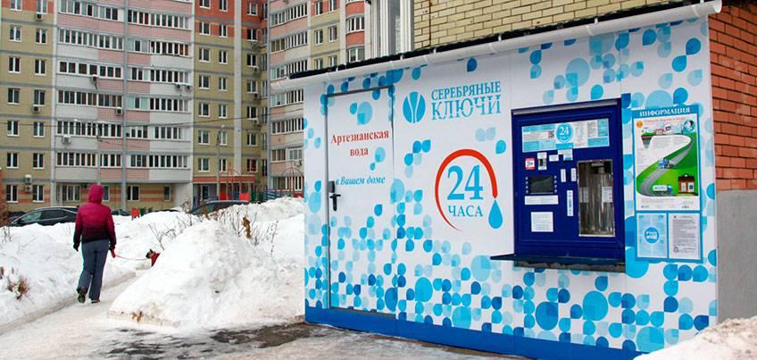 В Ижевске открыли первый настенный пункт по продаже воды