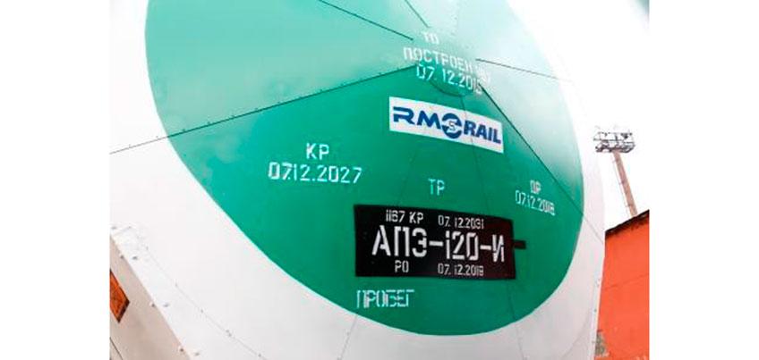 Какие преимущества предлагают заводы компании «РМ Рейл»?