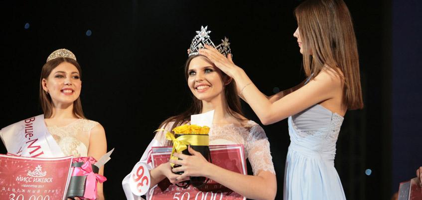 На финале конкурса «Мисс Ижевск–2017» выступила участница со сломанной ногой