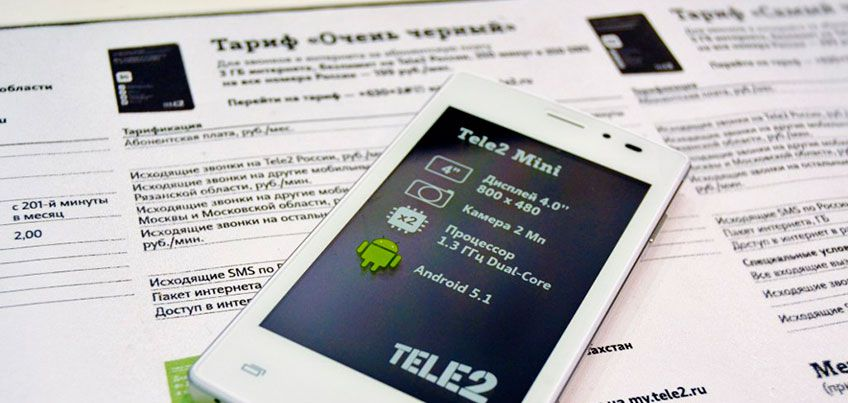 Доля смартфонов в сети Tele2 Удмуртии составила 45%