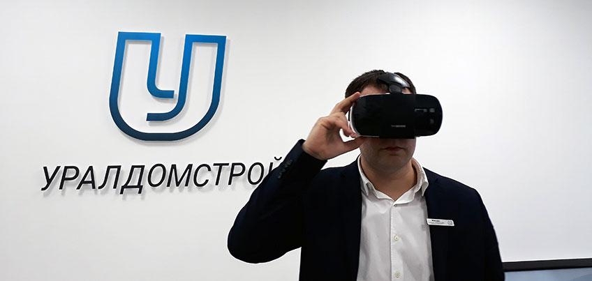 Ижевчане могут оценить строящиеся квартиры с помощью очков виртуальной реальности