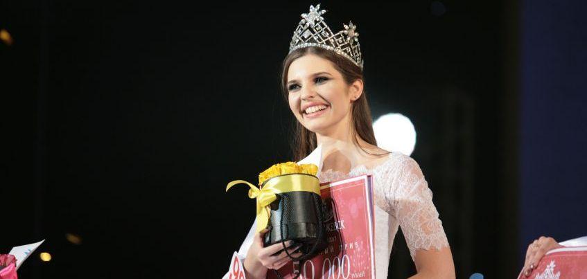 Студентка экономического факультета стала «Мисс Ижевск–2017»: как проходил конкурс и за кого болели члены жюри?