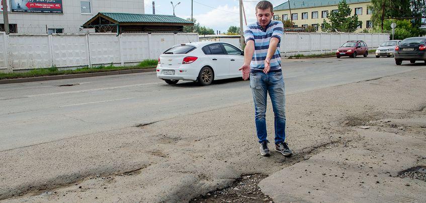 600 миллионов рублей планирует привлечь Ижевск на ремонт улично-дорожной сети