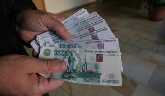 Премию в 11 500 рублей утвердили для студентов вузов Удмуртии