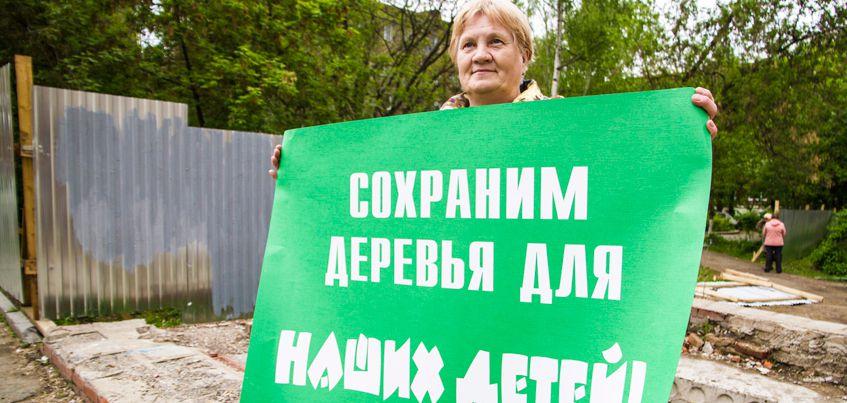 В Ижевске состоится митинг за сохранение «зеленых зон» в городе