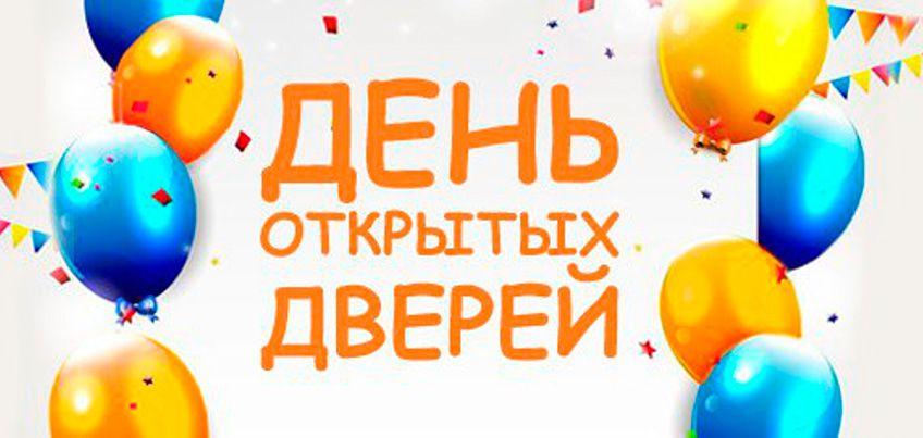Бесплатные консультации и подарки: 18 марта в стоматологии «Позитив Дент» пройдет День открытых дверей