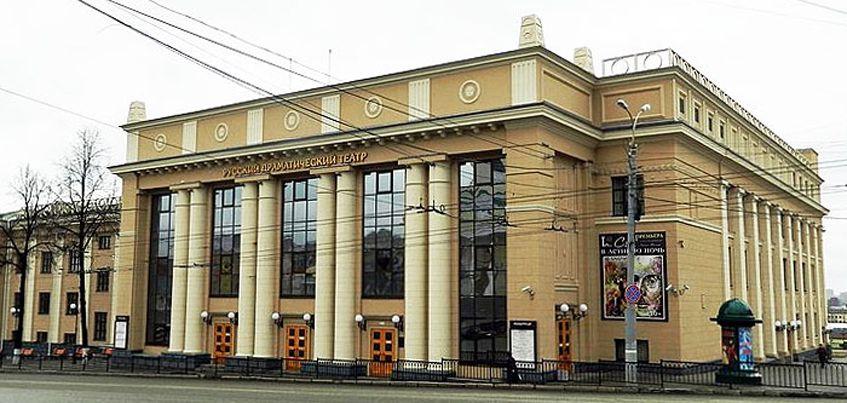 14 марта  в Ижевске откроют мемориальную доску, посвященную принятию первой Конституции Удмуртии