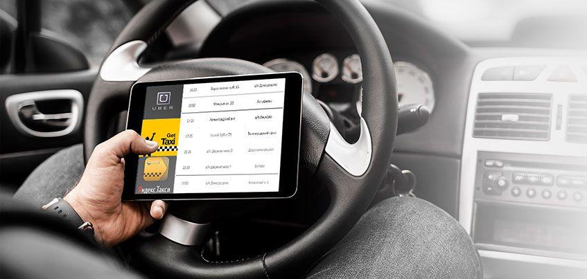 UberTaxi в Ижевске предлагает зарплату до 120 тысяч рублей