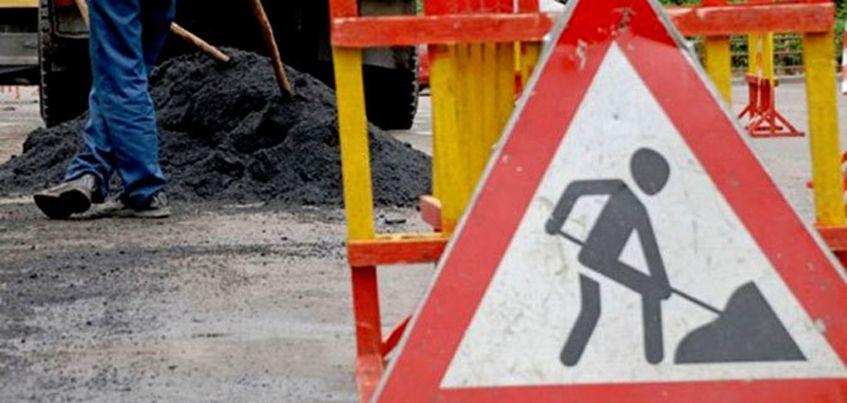 В Ижевске временно нельзя будет проехать на участке улицы Красноармейская