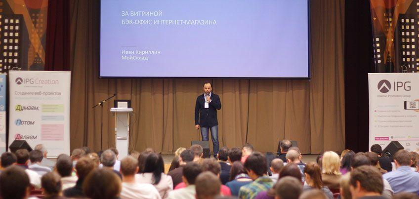 Главное it-событие Ижевска пройдет 23 марта