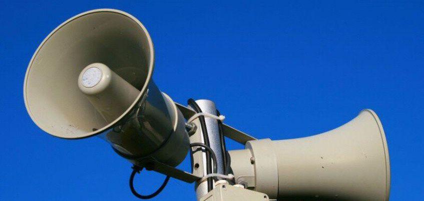 15 марта в Ижевске пройдет проверка системы оповещения