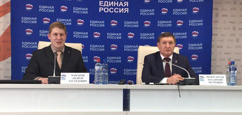 «Единая Россия» рассчитывает на явку в 10% на праймериз в Удмуртии
