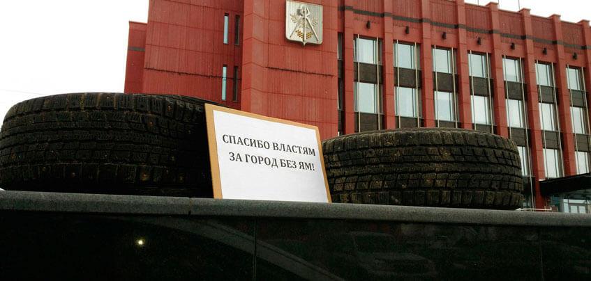 В Ижевске неизвестный «поблагодарил» дорожников за плохие дороги