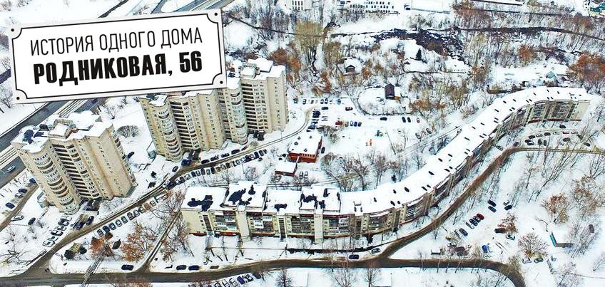 История одного дома: приезд Высоцкого, «кривые» стены и мансарды художников