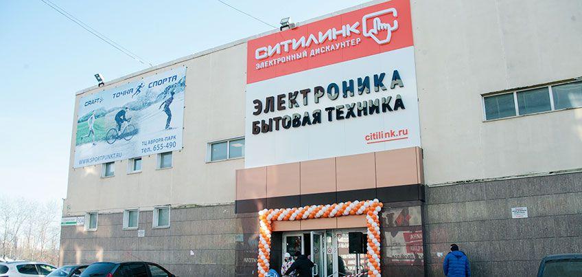 В Ижевске открылся филиал интернет-магазина электроники и бытовой техники «Ситилинк»