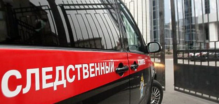 Жители Удмуртии теперь смогут узнать о работе следственного комитета из соцсетей