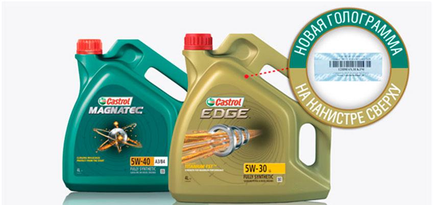Как ижевчанам уберечься от подделок моторного масла?