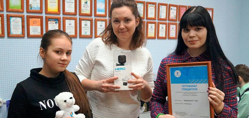 Детская газета «Ступенька» из Глазова стала лауреатом конкурса «Классный интернет»