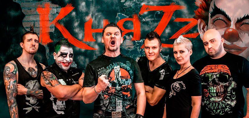 Группа КняZz в Ижевске даст юбилейный концерт